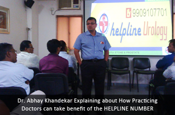 Dr. Abhay Khandekar Explaining about How Practicing Doctors can take benefit of the HELPLINE NUMBER